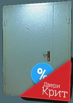 тамбурные двери не металлические